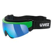 uvex sunglass CROSSSHIELD TWO SMALL PRO ウベックス サングラス クロスシールド ツー スモールプロ グリーン