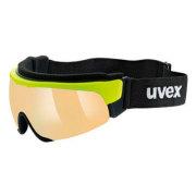 uvex sunglass CROSSSHIELD TWO SMALL PRO ウベックス サングラス クロスシールド ツー スモールプロ イエロー