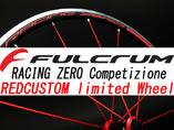 FULCRUM RACINGZERO COPETIZIONE REDCUSTOM WHEEL 2WAY-FIT フルクラム レーシングゼロ コンペティツィオーネ レッドカスタム ホイール 入荷 在庫 販売